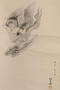大内青圃 版画「不死鳥フェニックス」