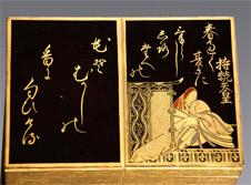 百人一首蒔絵 かるた形 三段菓子器